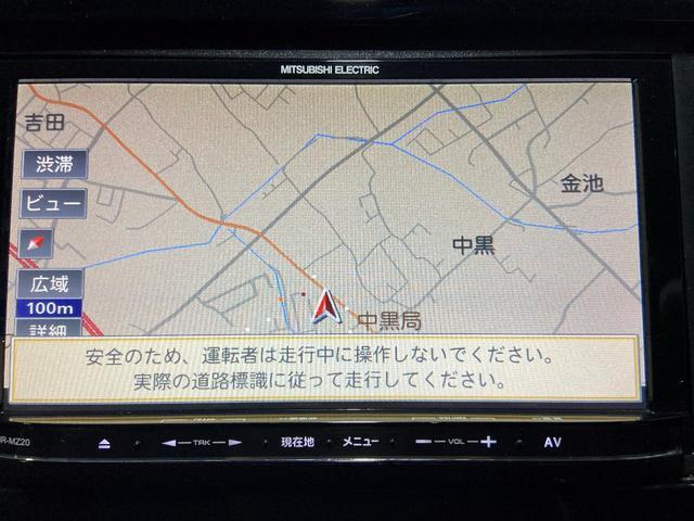 Fパッケージ ナビ・ETC・プッシュスタート(10枚目)