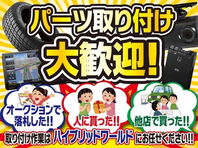 Fパッケージ ナビ・ETC・プッシュスタート(28枚目)