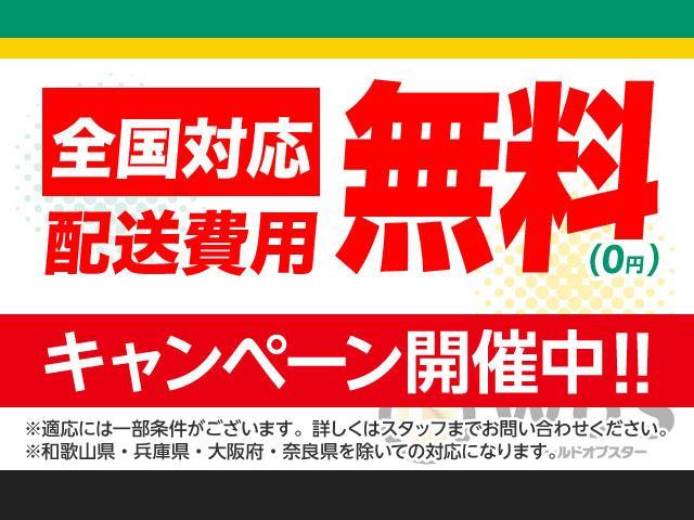Fパッケージ オーディオ・ETC・プッシュスタート(4枚目)