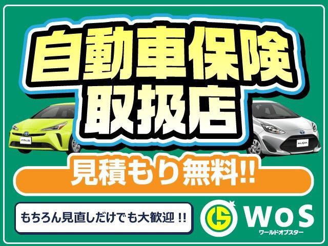 「トヨタ」「アクア」「コンパクトカー」「和歌山県」の中古車34