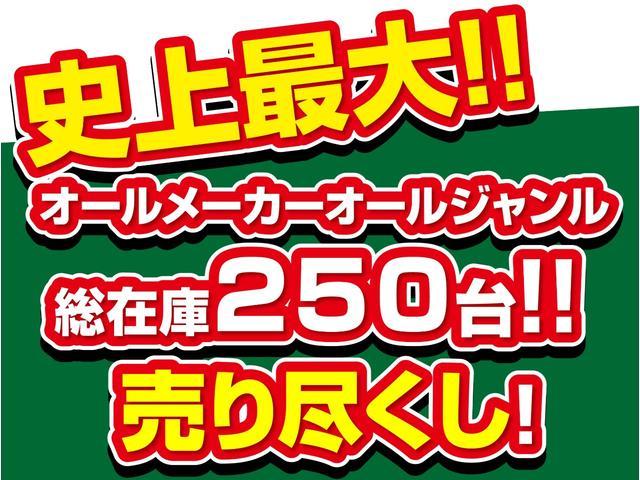 「トヨタ」「スペイド」「ミニバン・ワンボックス」「和歌山県」の中古車3