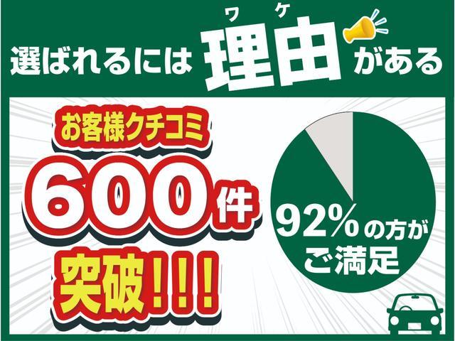 ロングDX ナビ・ビルトインETC・CD・オーディオ(4枚目)