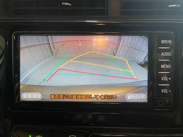 S 赤色シート・トヨタセーフティセンス・衝突安全ブレーキ・バックカメラ・ナビ・ETC・テレビ・Bluetooth・オートハイビーム(15枚目)