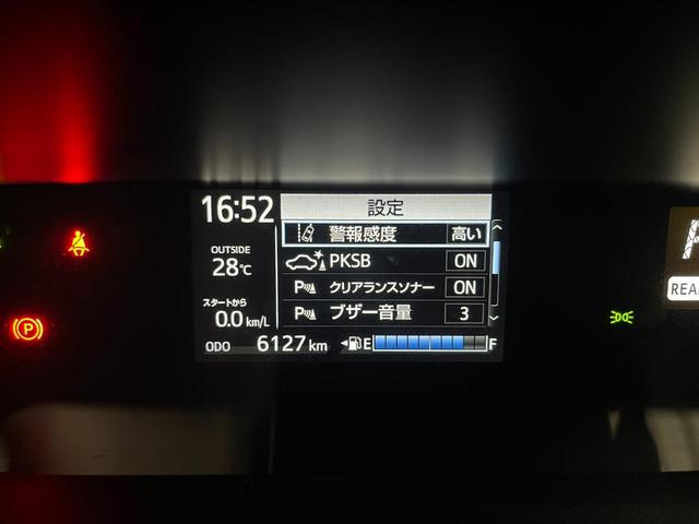 S 赤色シート・トヨタセーフティセンス・衝突安全ブレーキ・バックカメラ・ナビ・ETC・テレビ・Bluetooth・オートハイビーム(16枚目)