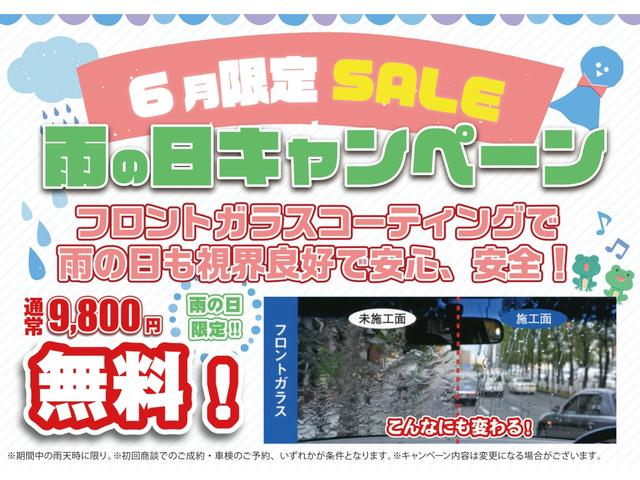 S 赤色シート・トヨタセーフティセンス・衝突安全ブレーキ・バックカメラ・ナビ・ETC・テレビ・Bluetooth・オートハイビーム(34枚目)