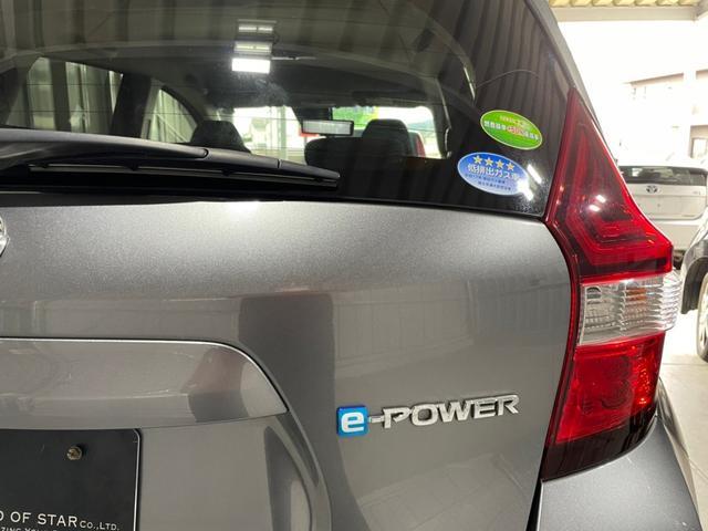 e-パワー X アラウンドビューモニター・デジタルインナーミラー・Bluetooth・ETC・衝突安全ブレーキ・レーンアシスト・オートヘッドライト・オートエアコン・プッシュスタート(11枚目)