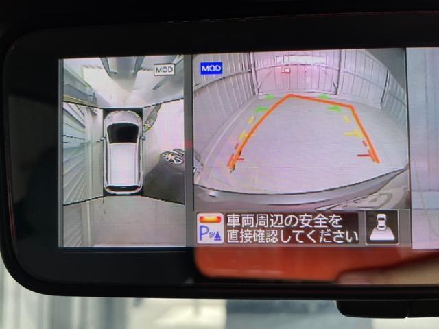 e-パワー X アラウンドビューモニター・デジタルインナーミラー・Bluetooth・ETC・衝突安全ブレーキ・レーンアシスト・オートヘッドライト・オートエアコン・プッシュスタート(15枚目)