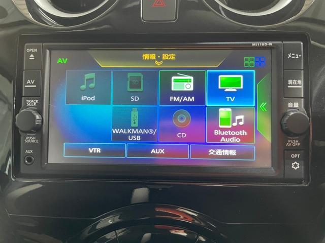 e-パワー X アラウンドビューモニター・デジタルインナーミラー・Bluetooth・ETC・衝突安全ブレーキ・レーンアシスト・オートヘッドライト・オートエアコン・プッシュスタート(16枚目)