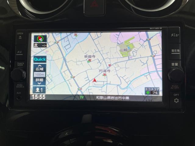 e-パワー X アラウンドビューモニター・デジタルインナーミラー・Bluetooth・ETC・衝突安全ブレーキ・レーンアシスト・オートヘッドライト・オートエアコン・プッシュスタート(19枚目)
