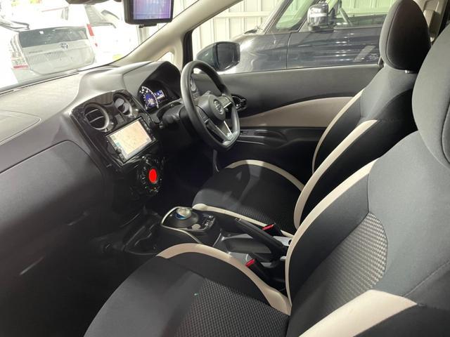 e-パワー X アラウンドビューモニター・デジタルインナーミラー・Bluetooth・ETC・衝突安全ブレーキ・レーンアシスト・オートヘッドライト・オートエアコン・プッシュスタート(28枚目)