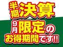 Fパッケージ ナビ・ETC・プッシュスタート(2枚目)