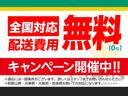 Fパッケージ ナビ・ETC・プッシュスタート(4枚目)