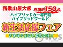Fパッケージ オーディオ・ETC・プッシュスタート(3枚目)
