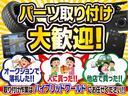 Fパッケージ オーディオ・ETC・プッシュスタート(27枚目)