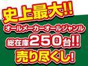 ロングDX ナビ・ビルトインETC・CD・オーディオ(3枚目)