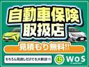 ロングDX ナビ・ビルトインETC・CD・オーディオ(26枚目)