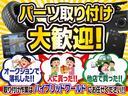 ロングDX ナビ・ビルトインETC・CD・オーディオ(28枚目)