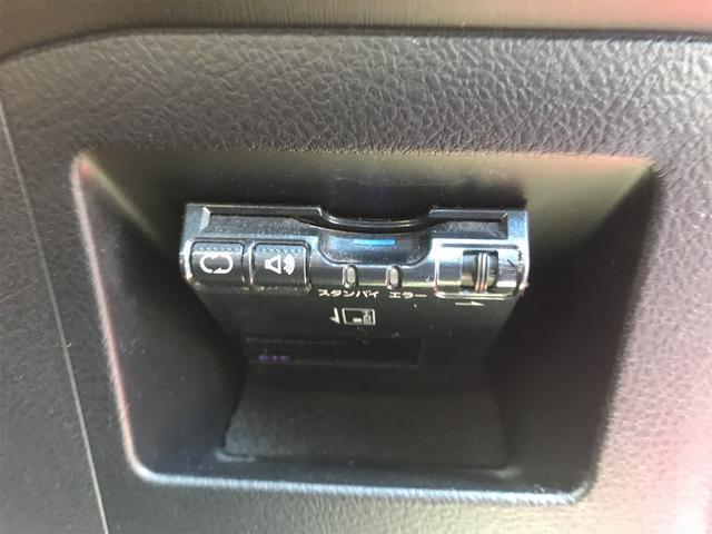 ジュエラ ETC付き Bモニター フルセグTV ワンオーナー車 SDナビ キーレス ナビTV オートエアコン ABS 電格ミラー Wエアバッグ パワーウインドウ(13枚目)