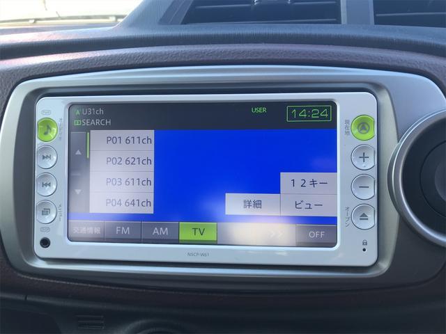 ジュエラ ETC付き Bモニター フルセグTV ワンオーナー車 SDナビ キーレス ナビTV オートエアコン ABS 電格ミラー Wエアバッグ パワーウインドウ(16枚目)
