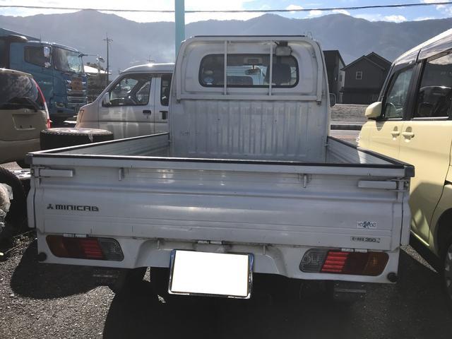 「三菱」「ミニキャブトラック」「トラック」「和歌山県」の中古車7