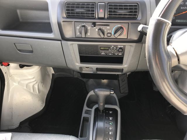 「三菱」「ミニキャブトラック」「トラック」「和歌山県」の中古車14