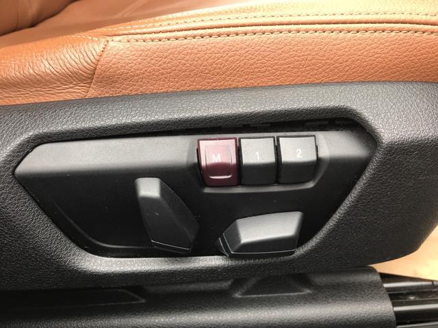 「BMW」「3シリーズ」「セダン」「和歌山県」の中古車34
