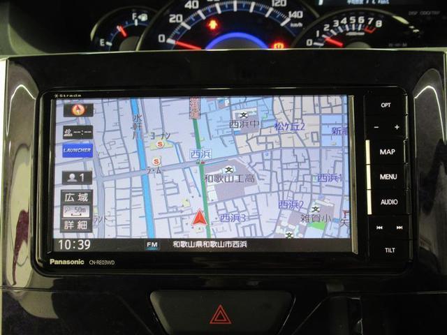 カスタムRS トップエディションSAIII フルセグ メモリーナビ DVD再生 バックカメラ 衝突被害軽減システム ETC 両側電動スライド LEDヘッドランプ アイドリングストップ(6枚目)