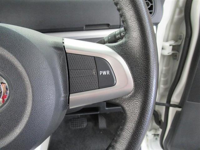 カスタムRS トップエディションSAIII フルセグ メモリーナビ DVD再生 バックカメラ 衝突被害軽減システム ETC 両側電動スライド LEDヘッドランプ アイドリングストップ(10枚目)