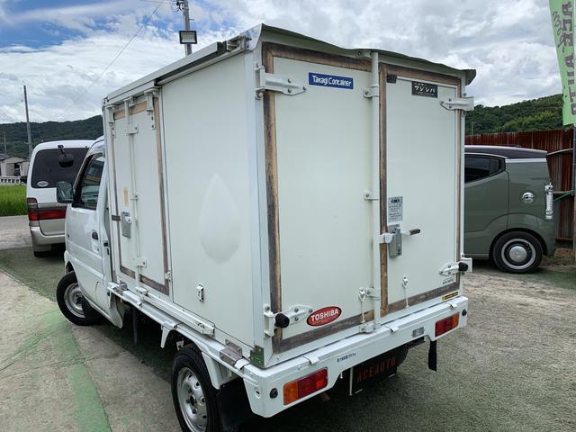 冷蔵冷凍車 5MT AC PS 走行76800K 点検整備済(17枚目)
