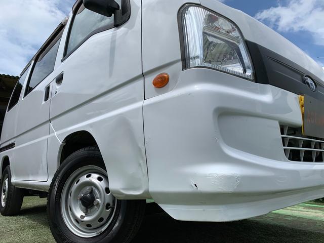 「スバル」「サンバーバン」「軽自動車」「和歌山県」の中古車11