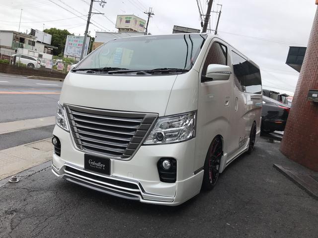 「日産」「NV350キャラバンバン」「その他」「和歌山県」の中古車3