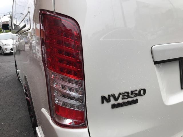 「日産」「NV350キャラバンバン」「その他」「和歌山県」の中古車35