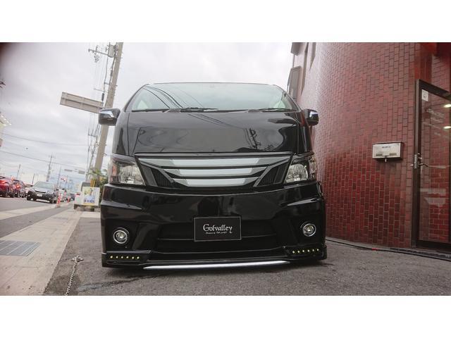 「日産」「NV350キャラバンバン」「その他」「和歌山県」の中古車2