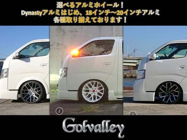 「日産」「NV350キャラバンバン」「その他」「和歌山県」の中古車5