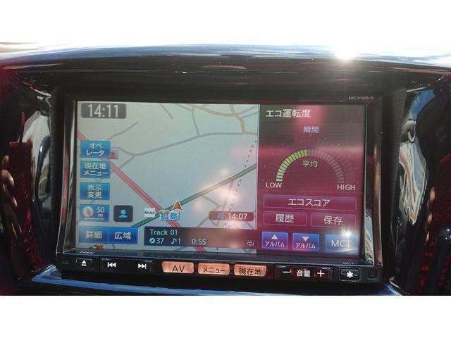 「日産」「NV350キャラバンバン」「その他」「和歌山県」の中古車15