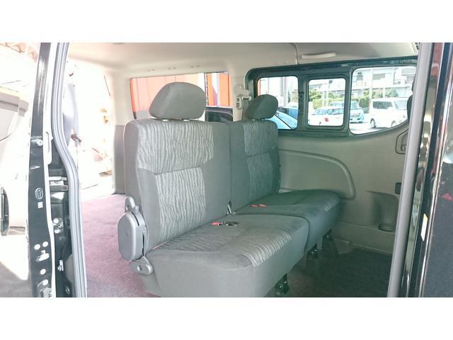 「日産」「NV350キャラバン」「その他」「和歌山県」の中古車14