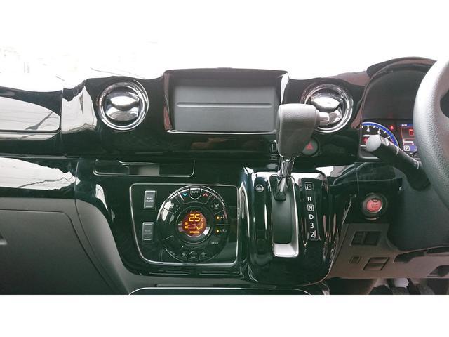 「日産」「NV350キャラバンバン」「その他」「和歌山県」の中古車19