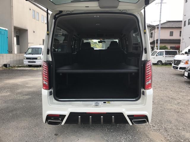 「日産」「NV350キャラバン」「その他」「和歌山県」の中古車23
