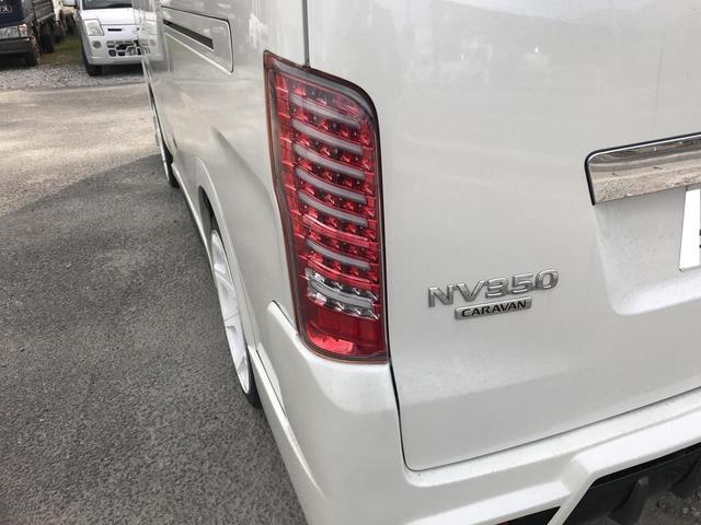 「日産」「NV350キャラバン」「その他」「和歌山県」の中古車29