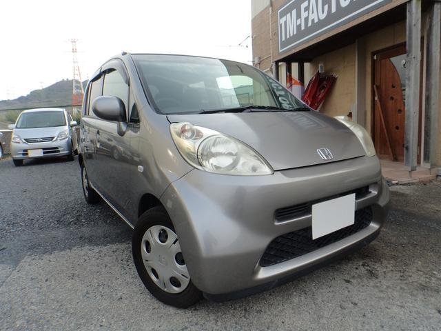 「ホンダ」「ライフ」「コンパクトカー」「和歌山県」の中古車7