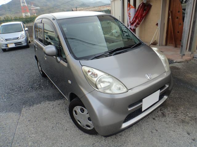 「ホンダ」「ライフ」「コンパクトカー」「和歌山県」の中古車8