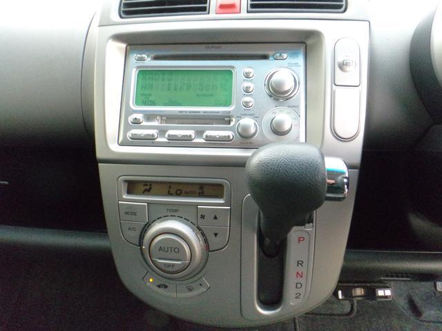 「ホンダ」「ライフ」「コンパクトカー」「和歌山県」の中古車24