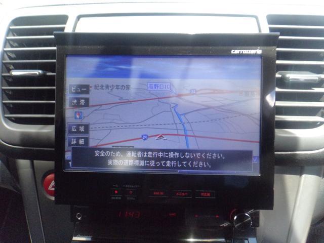 「スバル」「レガシィツーリングワゴン」「ステーションワゴン」「和歌山県」の中古車25