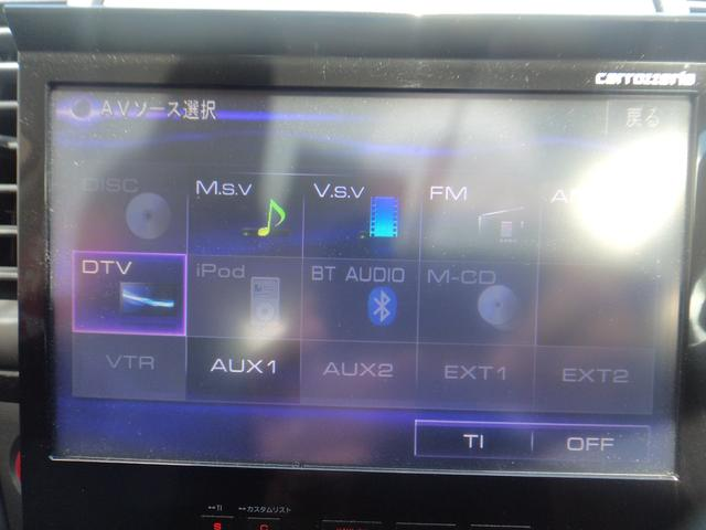 「スバル」「レガシィツーリングワゴン」「ステーションワゴン」「和歌山県」の中古車26