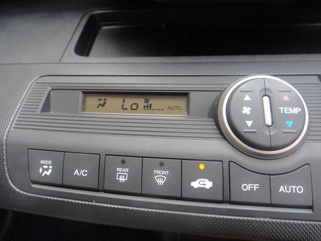 「ホンダ」「フリード」「ミニバン・ワンボックス」「和歌山県」の中古車29
