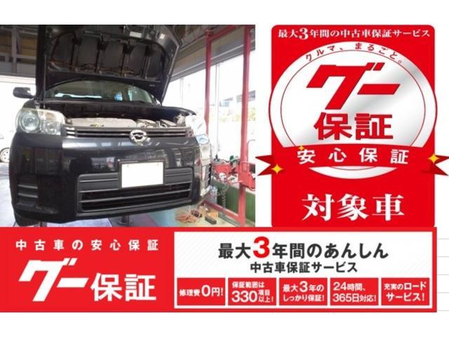 ☆車検点検は、納車前に提携認定工場で行い、エンジンオイル交換も致します☆別途、全国対応のグー保証1年も付帯可能です☆