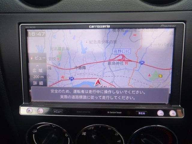 「ダイハツ」「コペン」「オープンカー」「和歌山県」の中古車49