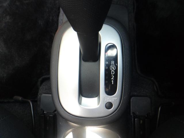 「日産」「マイクラC+C」「オープンカー」「和歌山県」の中古車42