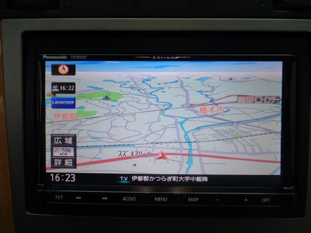 「リンカーン」「リンカーン ナビゲーター」「SUV・クロカン」「和歌山県」の中古車28