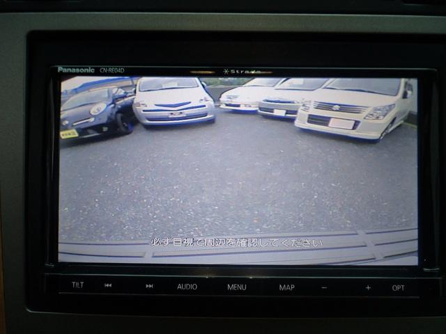 「リンカーン」「リンカーン ナビゲーター」「SUV・クロカン」「和歌山県」の中古車29